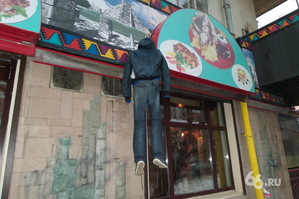 Жуть какая! В центре города на фасаде кафе болтается «висельник»