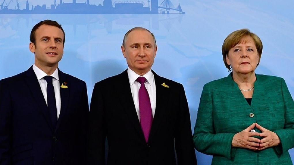 Трамп поведал одавлении на В.Путина при встрече наG20