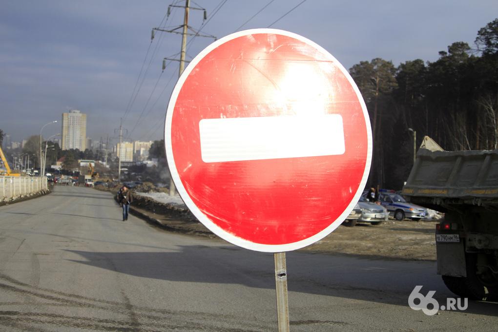 Сотрудники «Свердловскавтодора» просят не выдавать предприятию кредиты