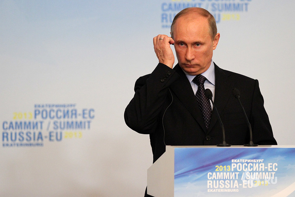 Рейтинг Путина упал на 4%