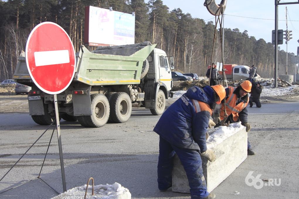 Масштабного ремонта дорог в 2014-м не ждать. Область режет городу бюджет