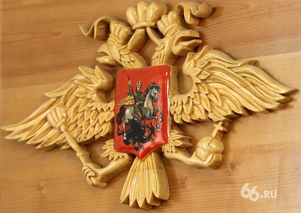 Путин уволил главу Следственного комитета по УрФО Руслана Ибиева