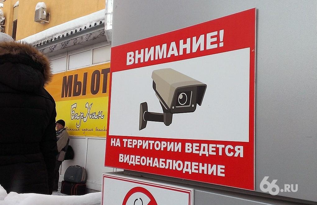 Эксперимент 66.ru: на Автовокзале «минера» скрутили за 42 секунды