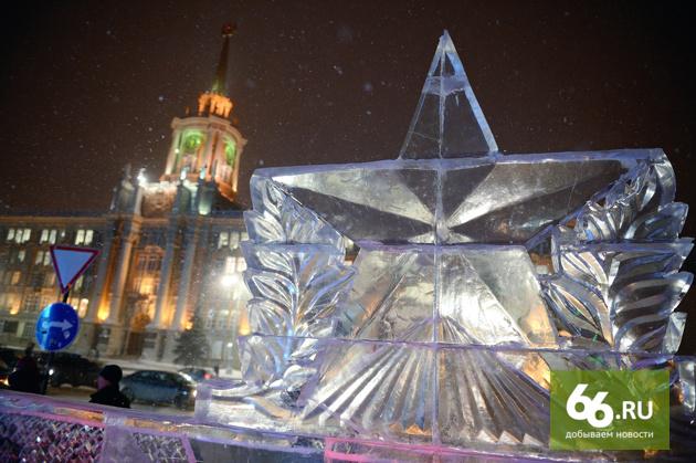 На что потратить ледовый городок: годовое содержание школы или 374 тонны гречки