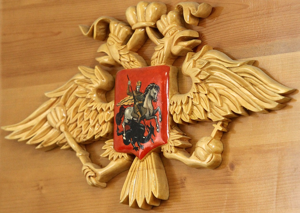 Уральские следователи раскрыли преступление прошлого века