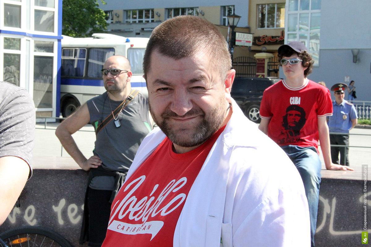 Евгения Маленкина объявили в федеральный розыск