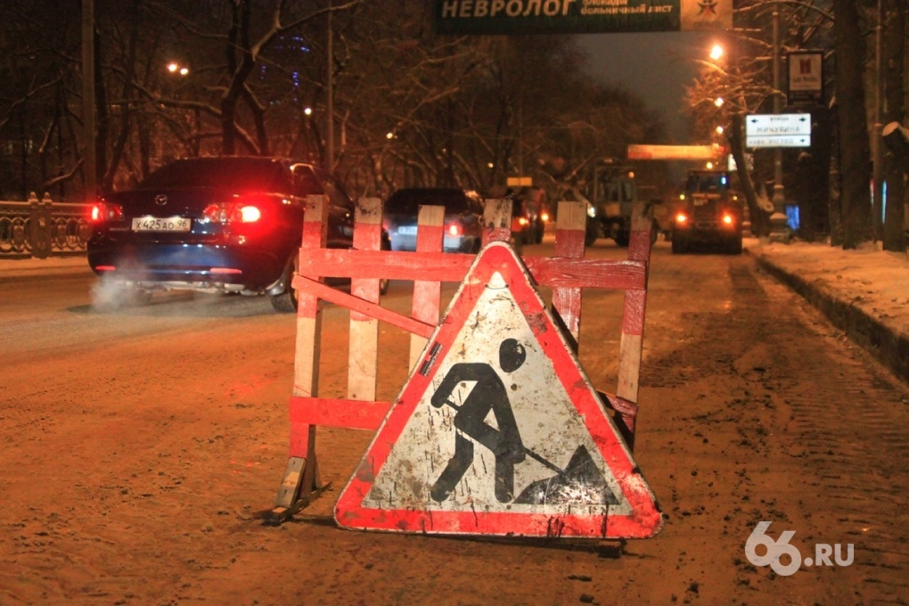 Переулок Никитина в Екатеринбурге закрыли на 10 месяцев