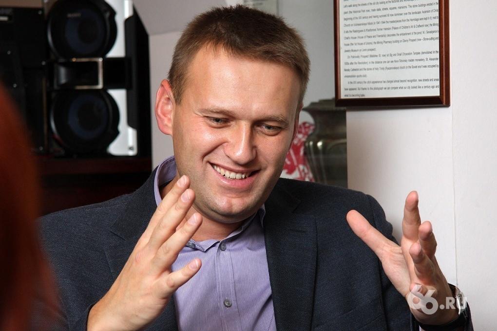 Для Алексея Навального создадут новый блог