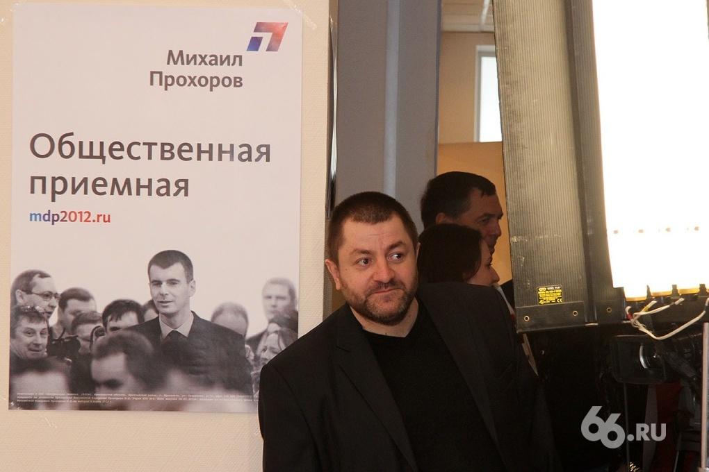 Евгений Маленкин о задержании: «Брали без фанатизма и разных там «мордой в пол»