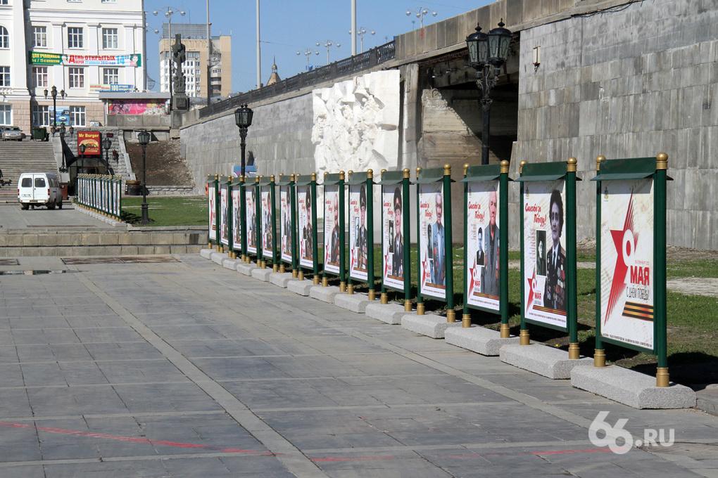 Бытовку, которая закрывала портреты ветеранов, убрали с Плотинки