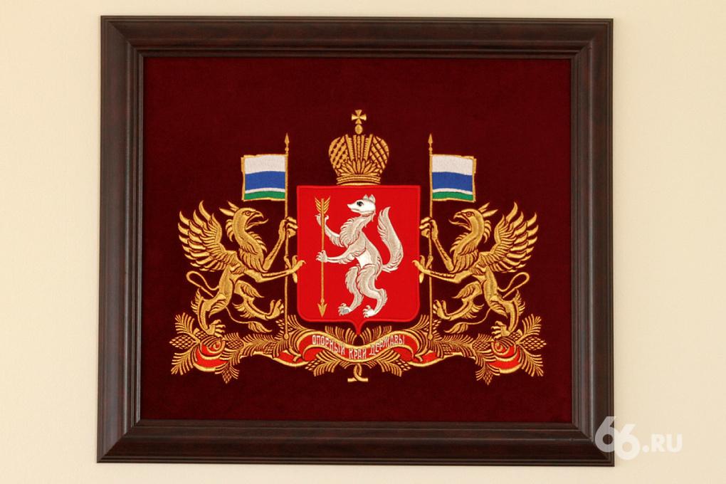 Валимся. Экономика Свердловской области скатывается в рецессию
