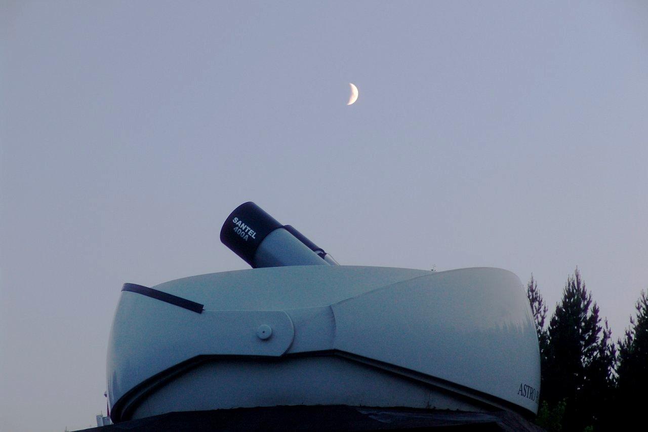Тучи мешают уральским астрономам следить за опасными астероидами