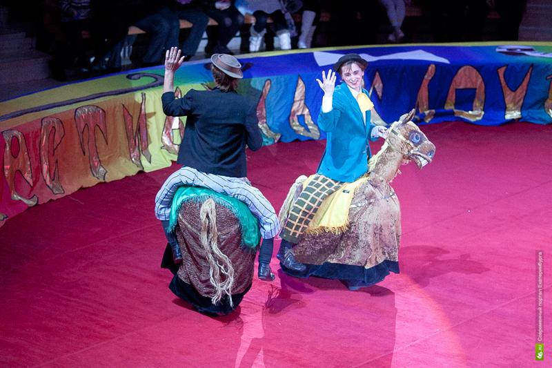 Екатеринбург на четыре дня станет столицей мировой клоунады