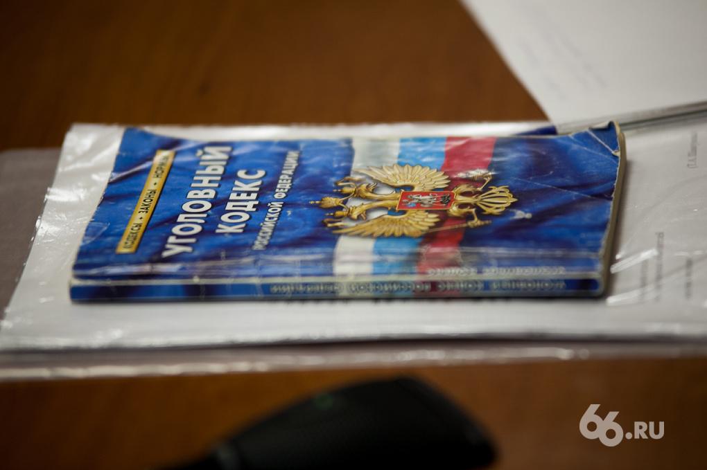 Екатеринбуржца осудили на 4,5 года за стрельбу на Новый год