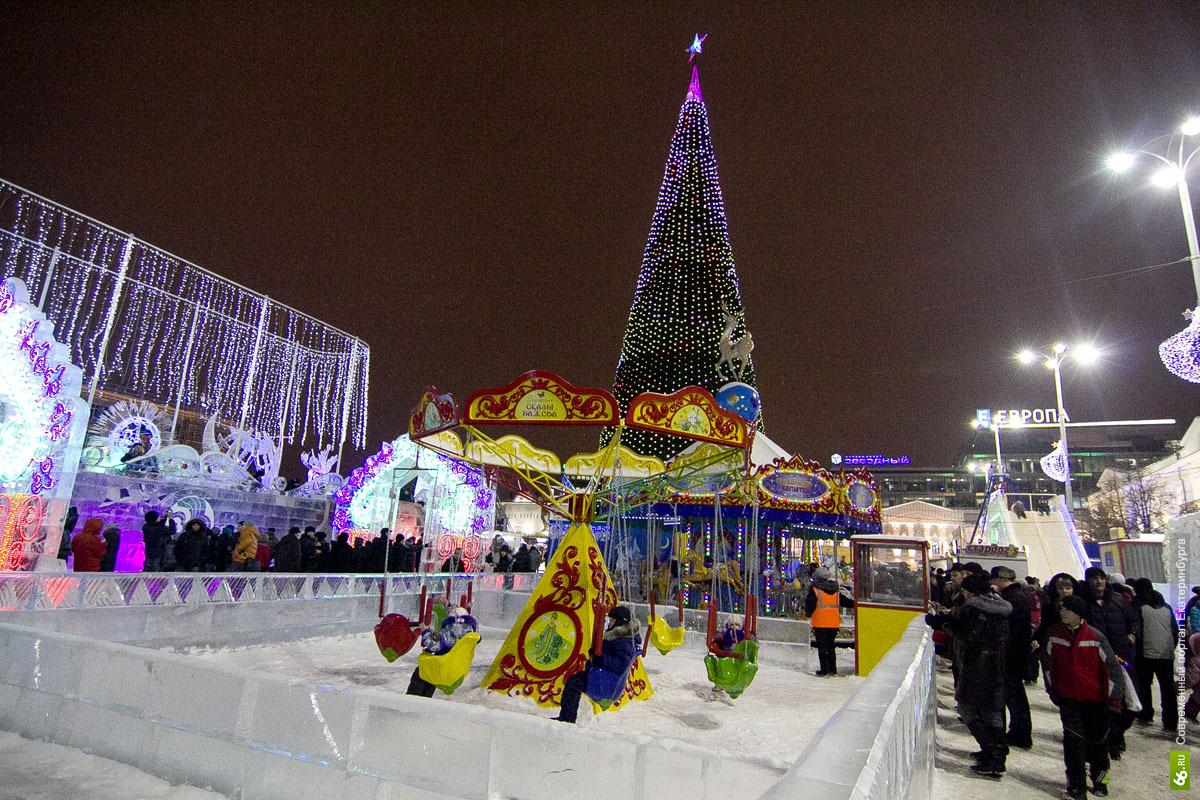 В Екатеринбурге закрывается ледовый городок