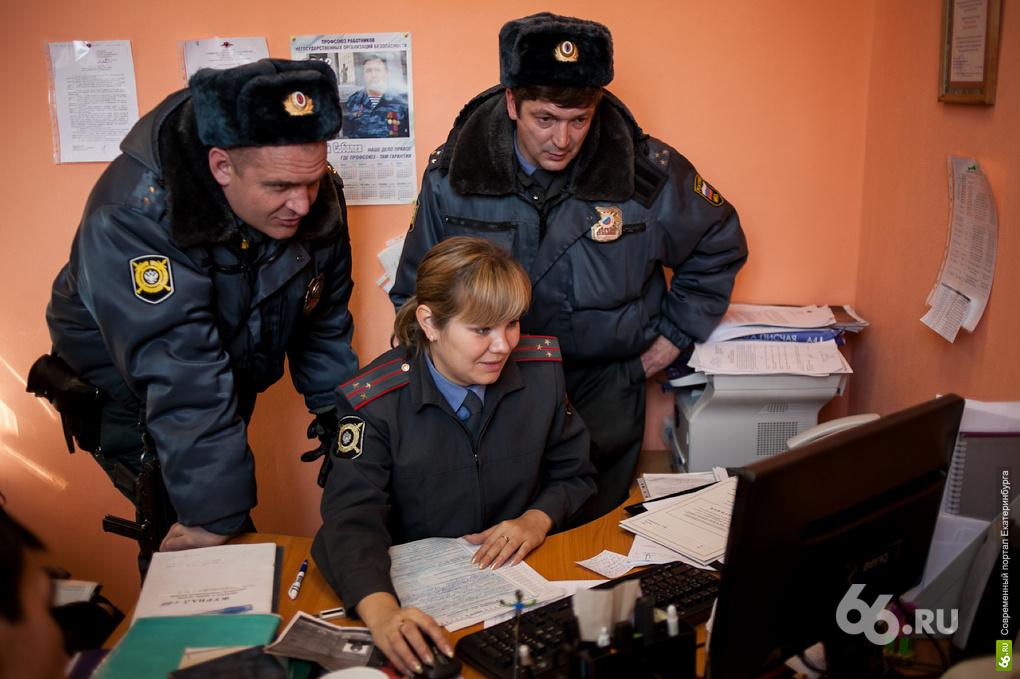hhh-politseyskie