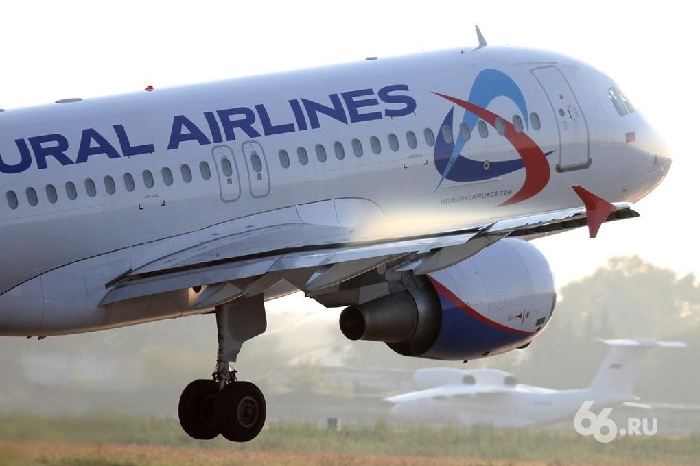 Самолет «Уральских авиалиний» зацепил хвостом полосу на взлете