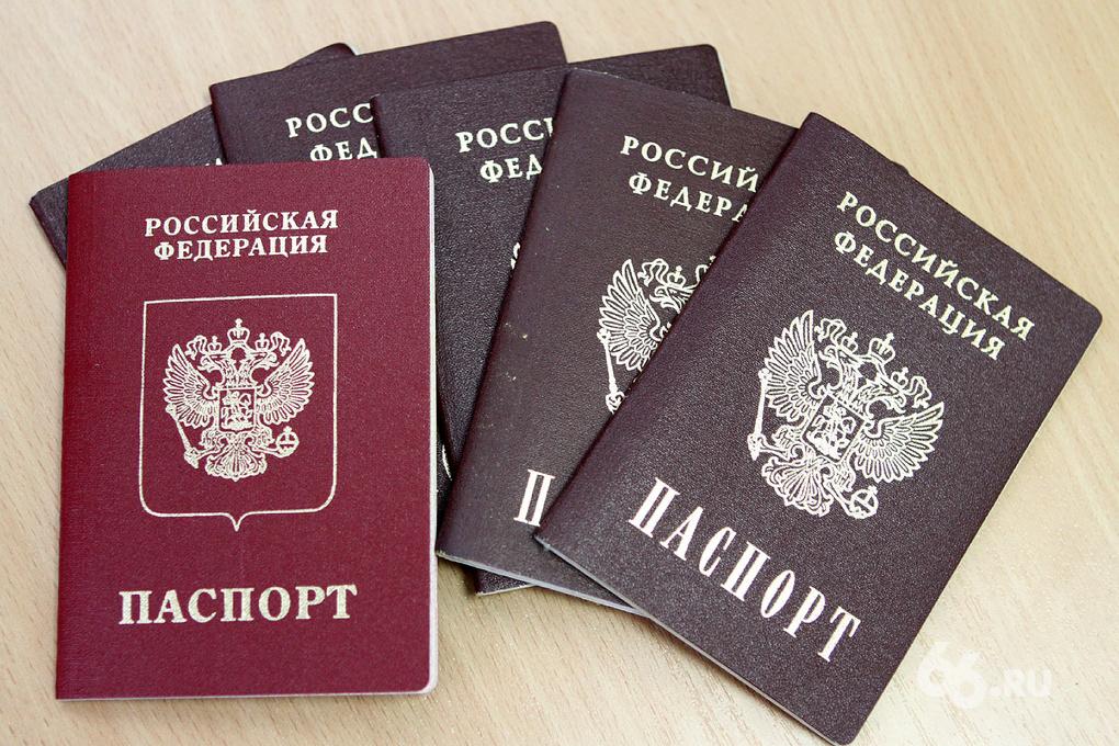 Россиянам предложили тестирование на этикет в обмен на загранпаспорт