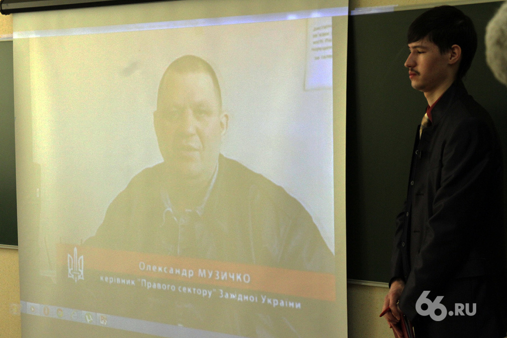 Екатеринбургским школьникам предложили представить себя на месте Сашко Билого