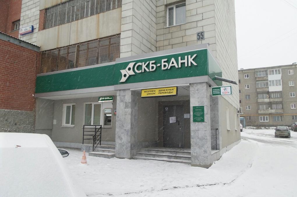 Грабитель вынес из «СКБ-банка» на Крауля доллары, евро и рубли
