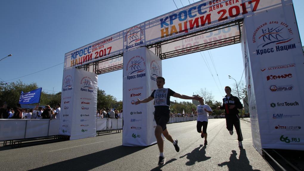 Открыта регистрация участников Всероссийского дня бега «Кросс нации»