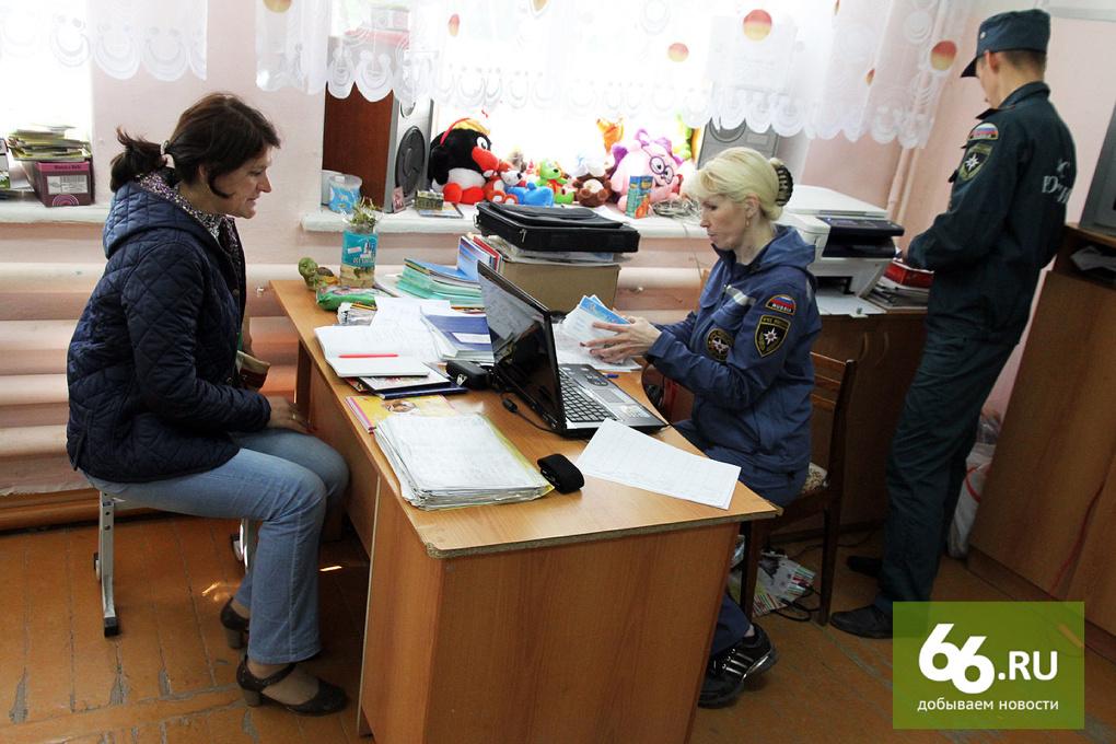 Депутат предлагает оплатить коммуналку россиянам, приютившим у себя украинских беженцев