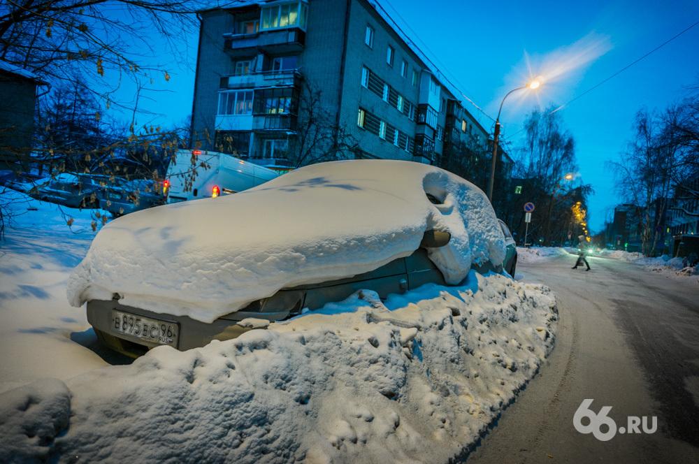 Снегопады придут в Екатеринбург на этой неделе