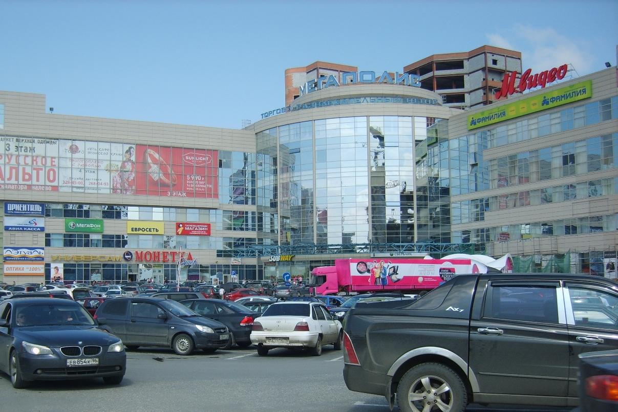 Бизнес-омбудсмен просит свердловских депутатов отложить повышение налогов для торговых центров