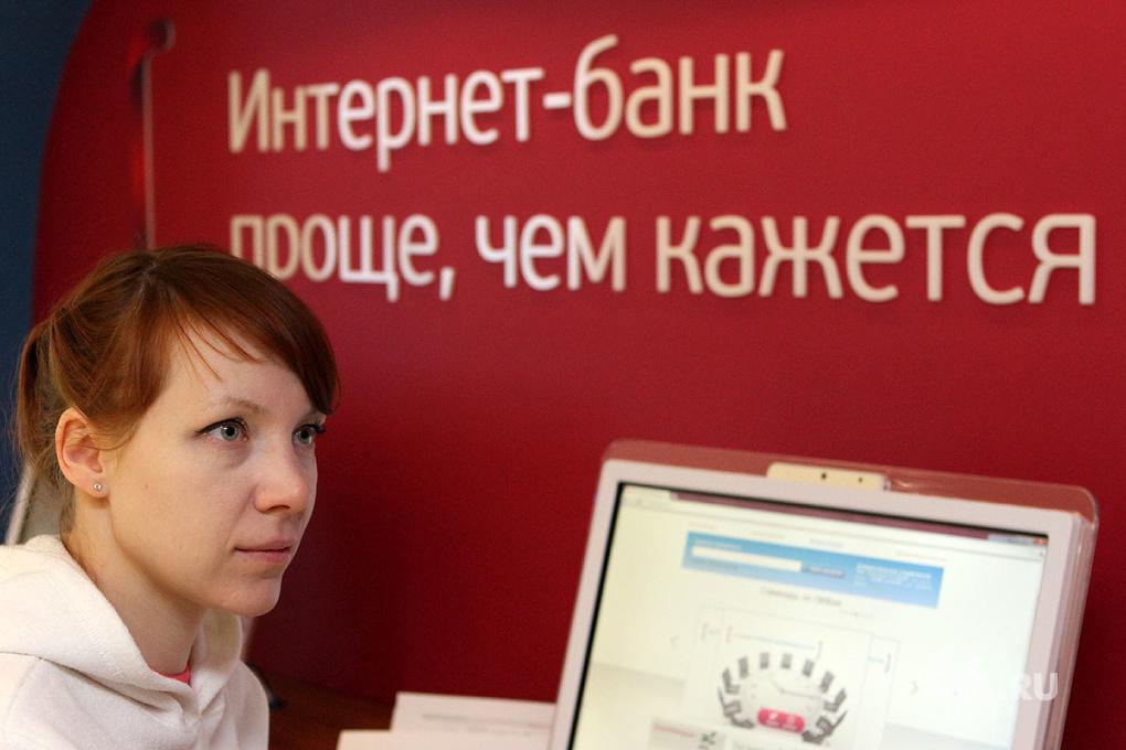 Для тех, кому за 40. На Урале растет число солидных пользователей интернет-банка