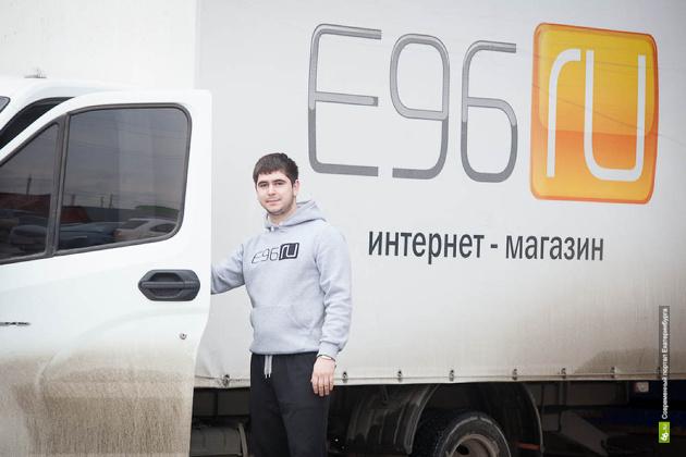 Гордимся. Наши друзья E96.ru попали в список Forbes