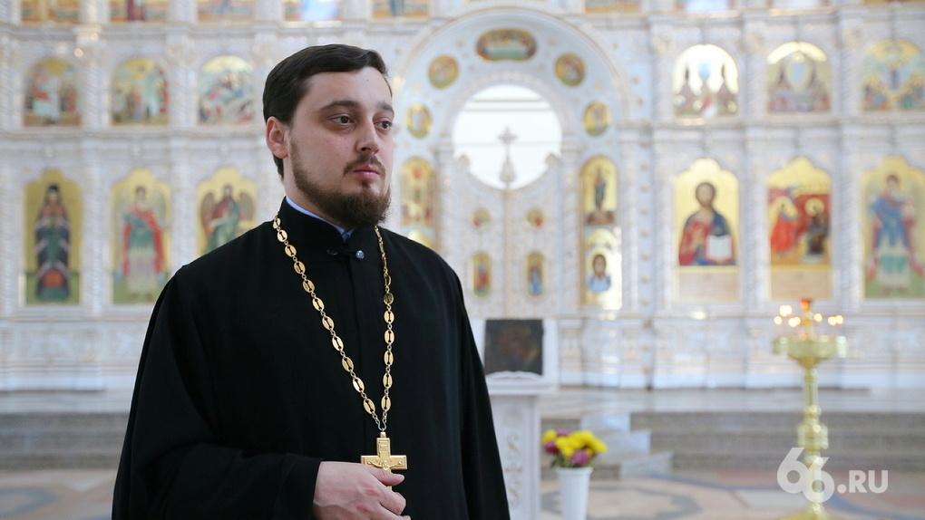 Православный Роскомнадзор. Как работает миссионерский отдел Екатеринбургской епархии