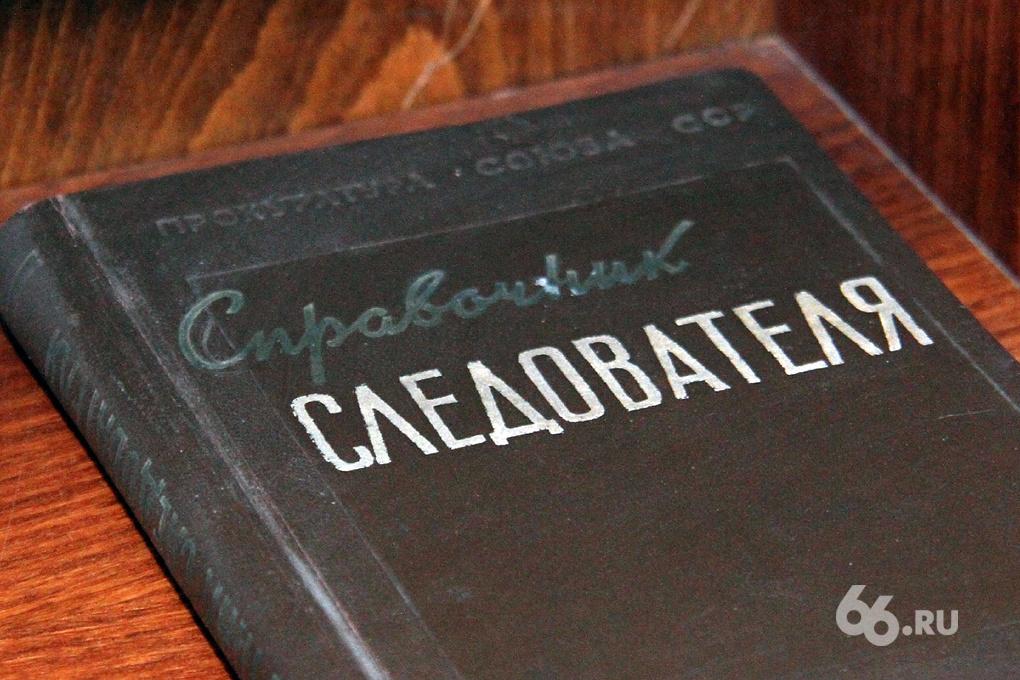 Екатеринбуржца обвинили в развращении 13-летней девушки