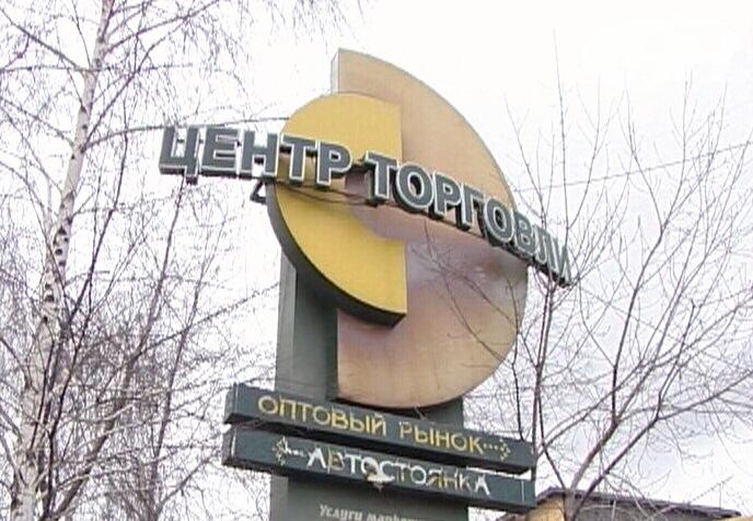 «Овощебаза №4» в осаде: люди Контеева заявляют о смене власти на предприятии