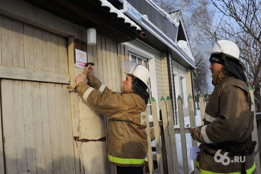Тушить пожары в свердловских лесах готовы 15 тысяч добровольцев