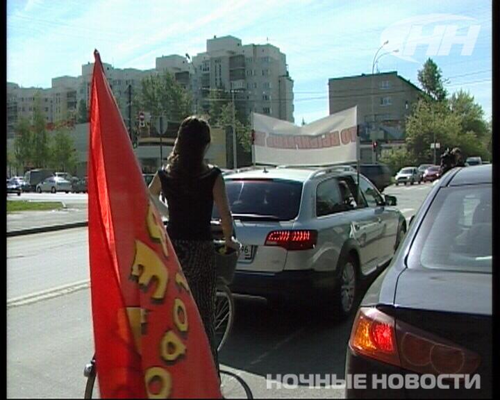 «Раненые» велосипедисты устроили велопробег по Екатеринбургу
