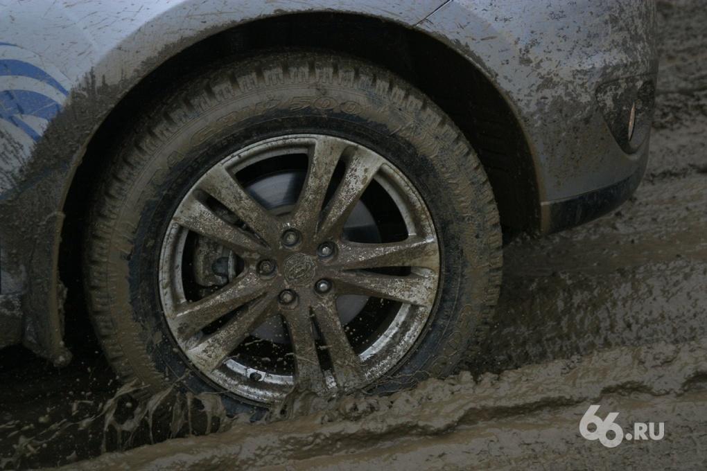 Переобуться или подождать: три главных правила смены резины в осеннем Екатеринбурге