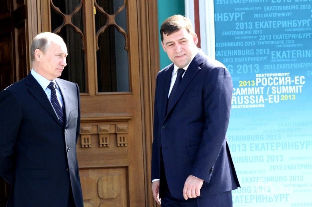 Время вышло. Губернатор Куйвашев не успел попросить у Путина увольнительную