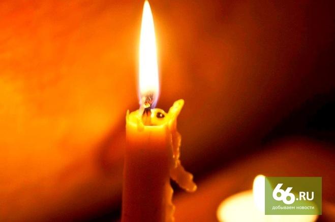 Минстрой пригрозил отключать горячую воду и свет за неуплату сборов за капремонт
