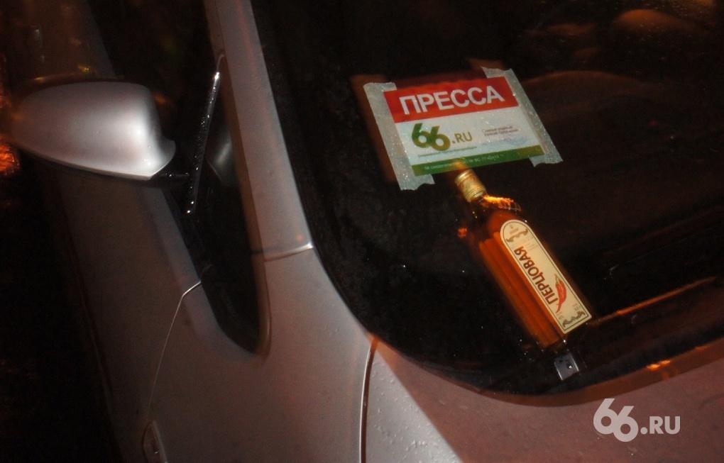 Ночной рейд 66.ru: нелегальный градус, эпизод второй