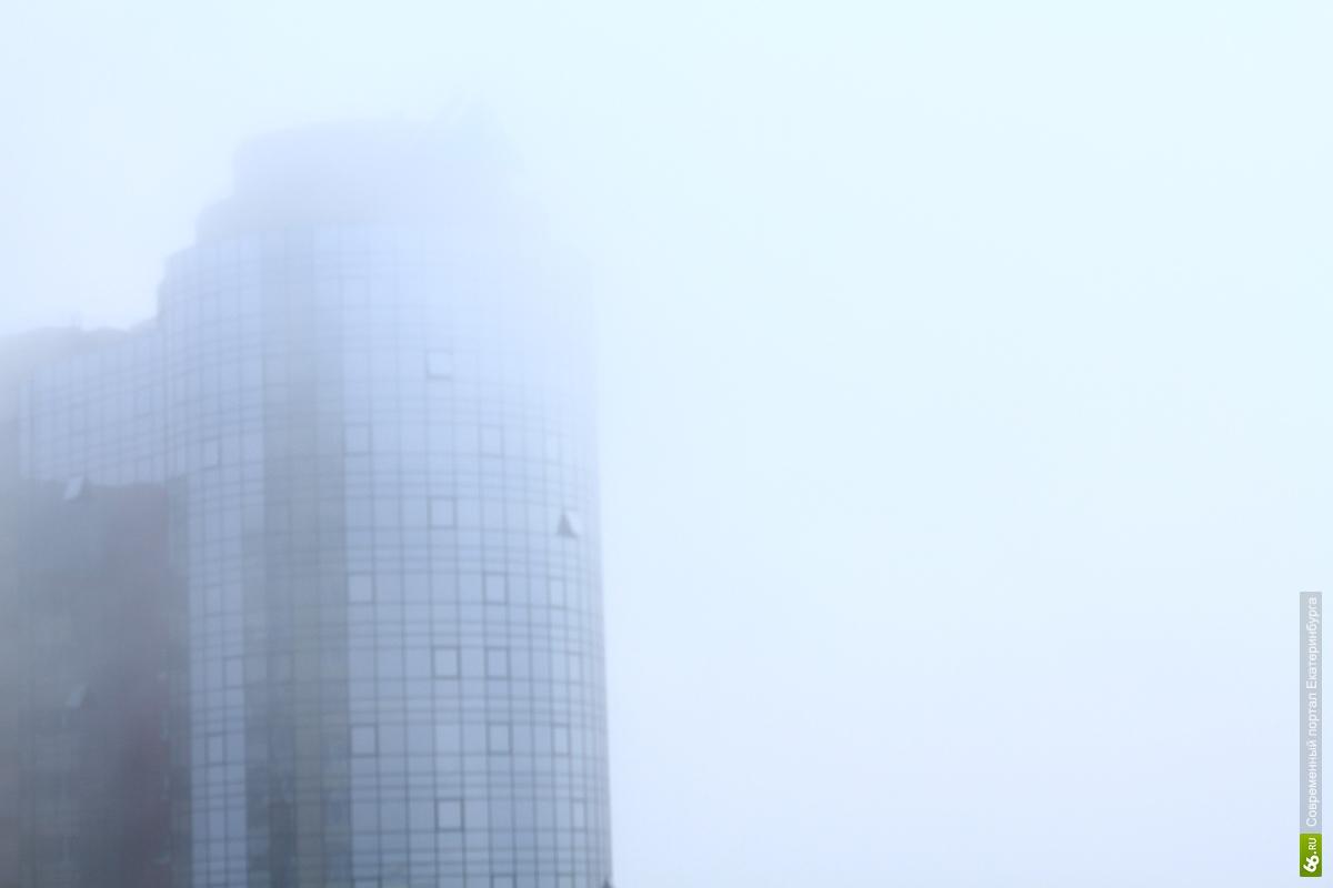 На выходные в столице Урала объявили штормовое предупреждение