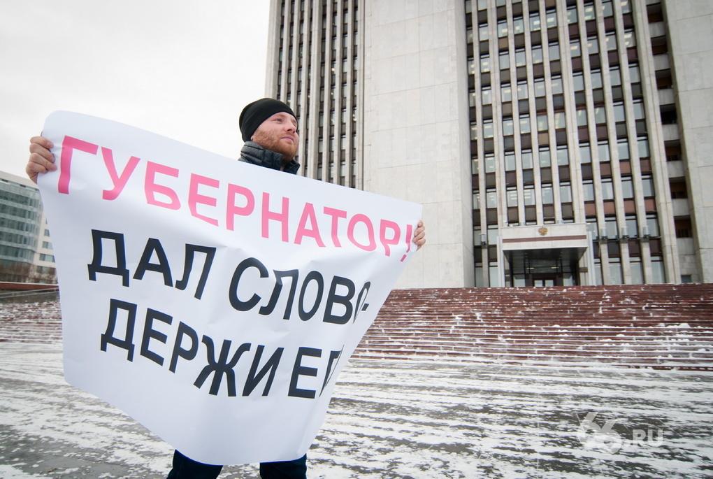 Цветочник затроллил губернатора Куйвашева за невыполненное обещание