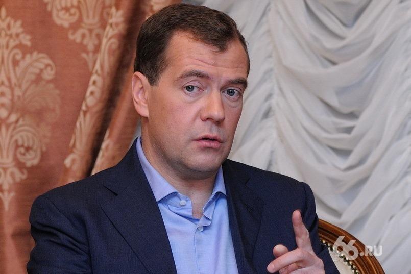 Дмитрий Медведев в своем видеоблоге будет подводить итоги недели