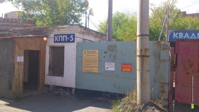 ВИЗ-овский бизнес-инкубатор протестует против платной парковки