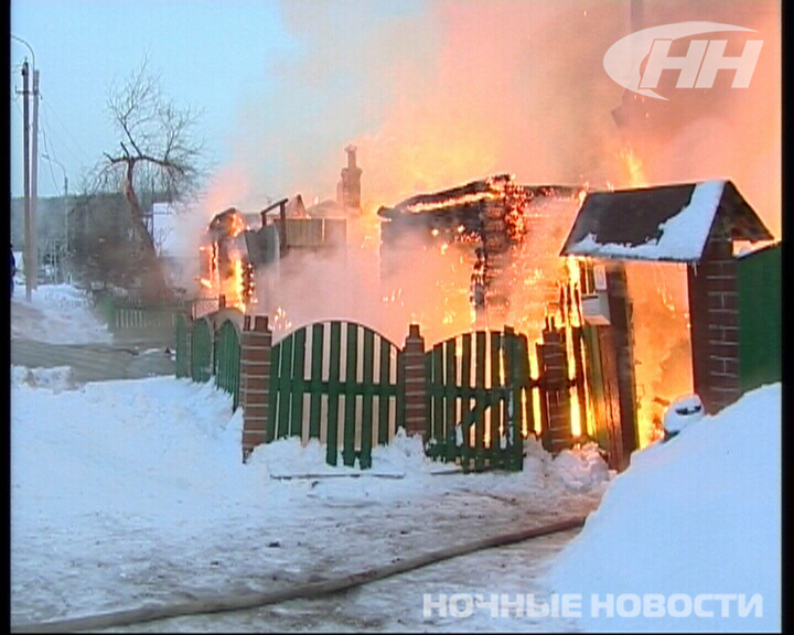 В поселке Северка огонь дотла уничтожил два частных дома