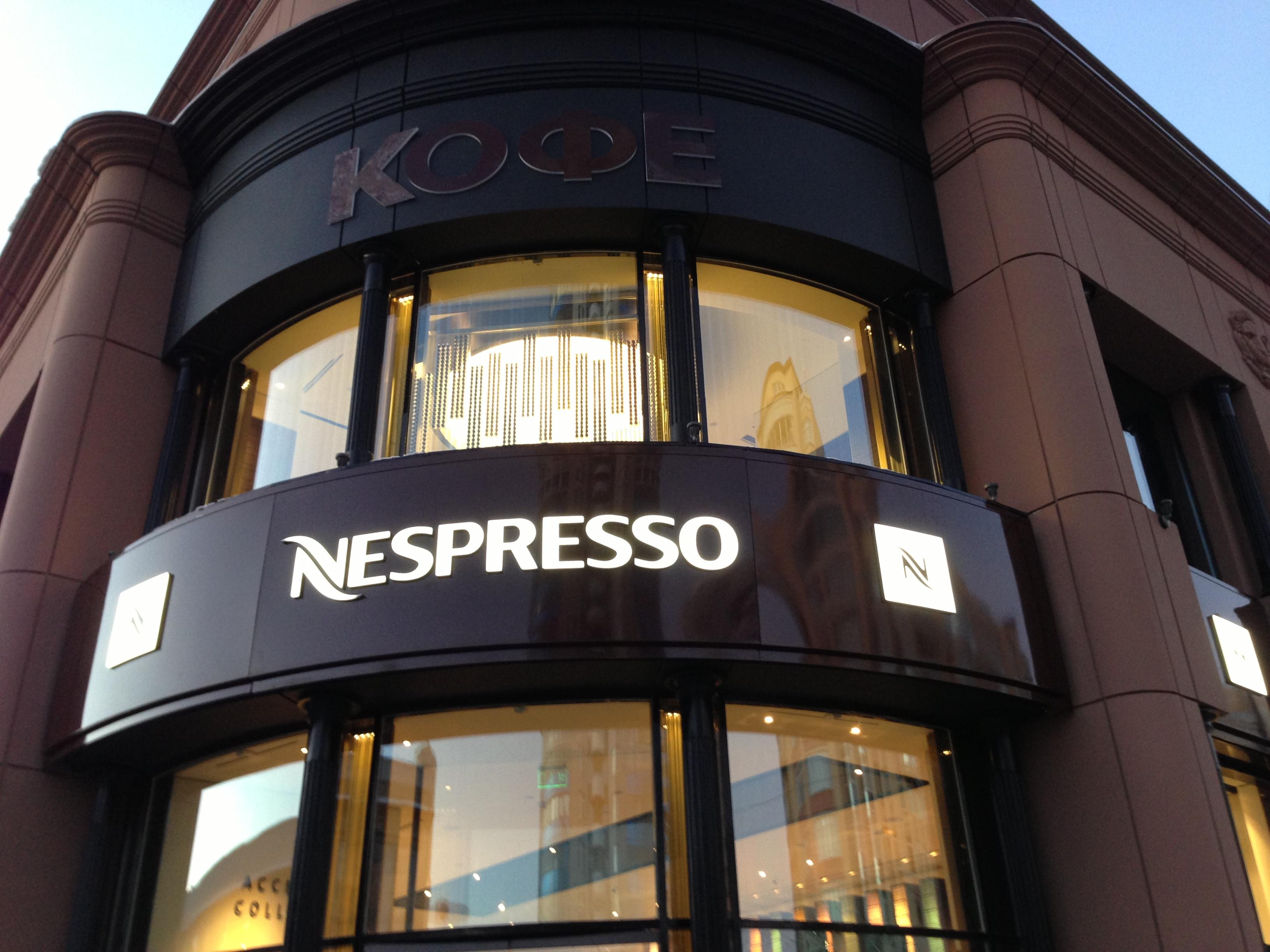 Nespresso открыла в Екатеринбурге первый региональный бутик