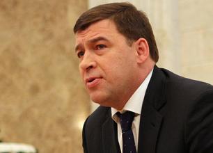 Евгений Куйвашев: «Мы не национальная республика — здесь будут выборы»