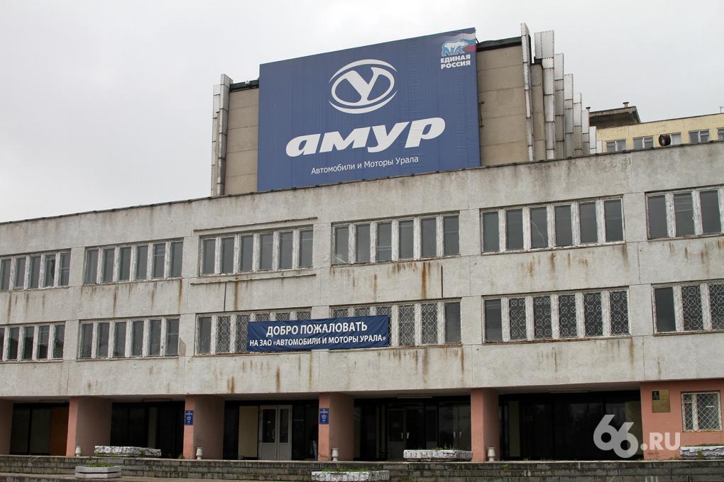 Областное правительство выступило против продажи АМУРа по частям