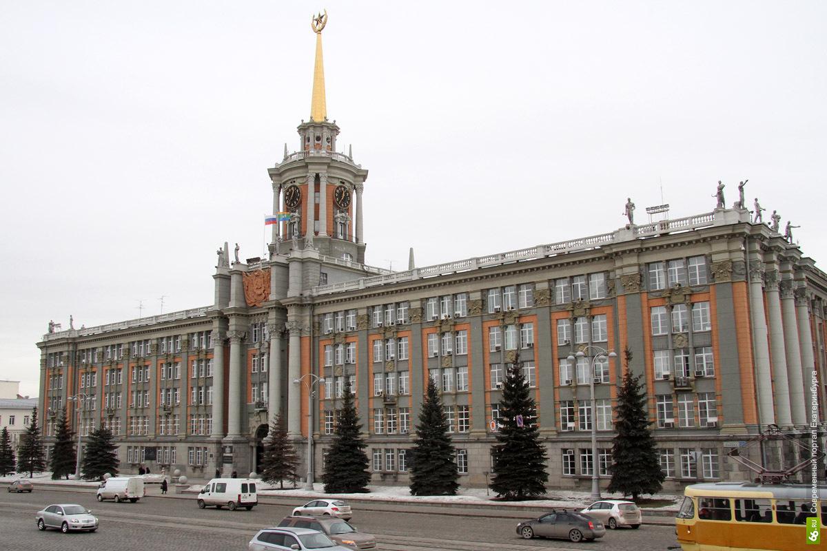 Кандидата в мэры Екатеринбурга единороссы определят в июне