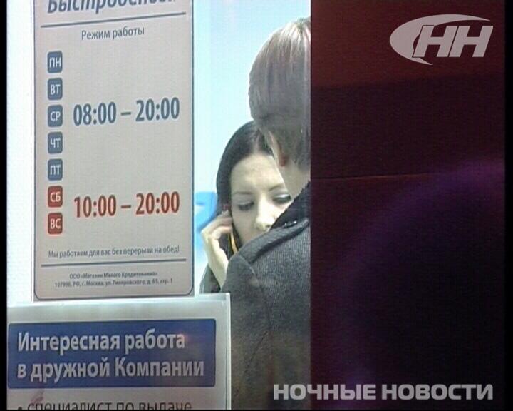 В Екатеринбурге еще раз ограбили павильон «БыстроДеньги»