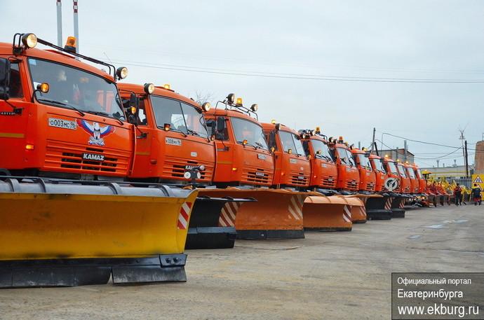 Мэрия отчиталась: к уборке снега Екатеринбург готов на 92%